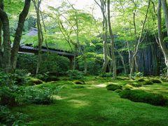 葵月の京都 Luxuryな気分を味わう♪