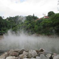 2017.6 バニラエアで行く 台北・北投温泉・淡水 1泊2日