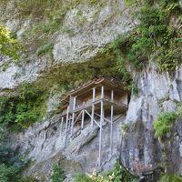 週末鳥取・島根旅行*リベンジ三徳山