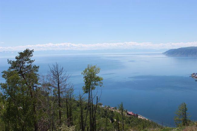 世界遺産バイカル湖へ。イルクーツクに1泊した後、湖畔の街リストビアンカを目指します。<br />期待していたとおりの雄大な景観を眺めることができました。<br />また、単なる中継地点のつもりだったイルクーツクですが、思いのほか綺麗で魅力的な街でした。