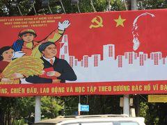 GWベトナム・カンボジア その1(クアラルンプール・ホーチミン)街は赤旗だらけ。また社会主義に逆戻り?