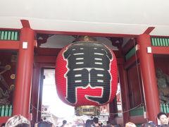 東京下町食べ歩き旅2017(浅草からスカイツリー編)