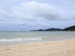 雨3日+くもり1日でも海とグルメ満喫で久米島が大好きになった旅