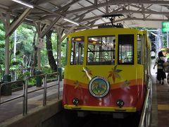 2017年6月関東日帰り鉄道旅行5(高尾登山ケーブル)