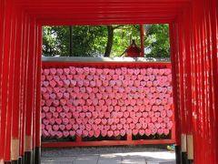 2017初夏、日本百名城の犬山城(3/8):6月9日(3):犬山城下町(3):猿田彦神社、姫亀社、三光稲荷神社、松の丸門跡