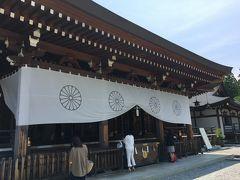 1日目:奈良旅