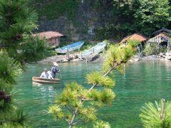 《東京から日帰り》#43 新潟県 佐渡島 たらい舟・金山・トキをめぐる
