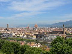 初めてのイタリア旅行(フィレンツェ4泊・ローマ4泊)その1:フィレンツェ編