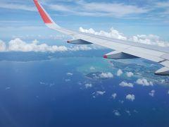 【2017夏休み】沖縄本島 骨折&風邪夫婦のリゾート満喫4泊5日の旅 1日目