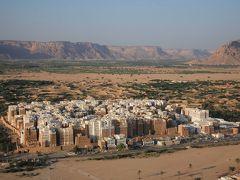 幸福のアラビア イエメン