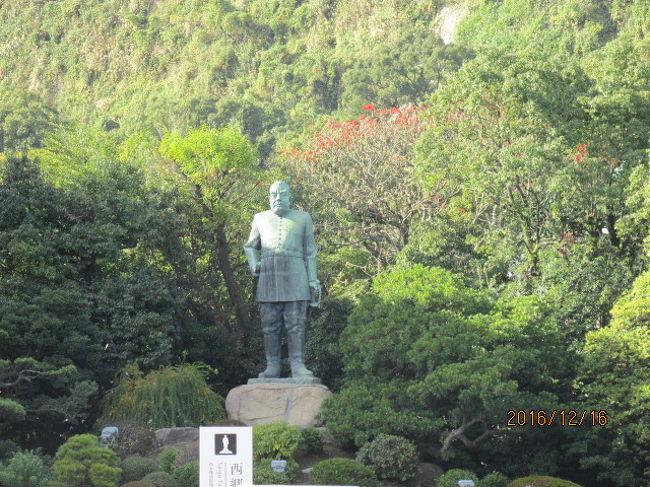 照国神社の正式な表記は照國であり、先にも触れたように、この神社は薩摩藩第11代藩主島津齋彬公が照國大明神として神格化され、その大明神を御祭神として幕末に創建された神社で、正一位、鹿児島の総氏神となっている。境内には資料館が併設されていて、中に入ると、齋彬公の数々の事績が展示されている。彼は主に江戸の薩摩藩邸(現・田町のNEC本社ビルの跡地)に住んでいて、国元の薩摩に帰るのはまれであったが、英明高い藩主で、多くの薩摩藩民から慕われていた。一説によれば、西郷も公のお庭番のような裏の仕事をしていたとのことを何かの本で読んだこともある。<br /><br />資料館の中には公の見慣れたふくよかな顔立ちの写真なども展示され、一昨日、銅像の顔立ちと写真とは大分違うのではないかとのコメントが名無しのキムチ氏より寄せられたが、確かに銅像の顔立ちと写真はかなり違っている。銅像は朝倉文雄氏の彫塑であるが、彼は写真も見ないで、勿論実際の齋彬公とも会ったこともなく、話の中の想像で制作されたものなのか・・。中にはペリーの写真なども展示されていて、幕末の緊迫した空気がどことなく漂っていた。<br /><br />資料館を出て、先刻City Busの中でチラっと見えた西郷隆盛像に向かって歩く。神社と旧鶴丸城址の前は中央公園になっていて、その正面に城山を背にして隆盛像が建っている。この像がいつ建立されたのかは知らないが、その前の歩道には「西郷南洲翁終焉百年之碑」とあり、没後100年を記念して建立されたものかも知れない。官軍の軍服姿の威風堂々としたもので、既に賊軍の汚名は注がれている。<br /><br />西南戦争後、100年経った今では、西郷翁、いや、南洲翁は郷土の英雄になっている。いやそれは、西南戦争が起きようが起きまいが、薩摩のみならず、日本の開国の英雄であることには違いない。さて、見上げるような高さの南洲翁の銅像を眺め、再びCity Busに飛び乗って、いよいよ最後神社に向かうことにした。<br />