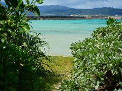 3泊4日八重山島めぐり【1】鳩間島でまったり♪