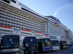 【新造船MSCメラビリア】地中海周遊クルーズ9日間 1、2、3日目