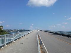 はじめての沖縄旅行 2016.11 パート2(2日目 前編)