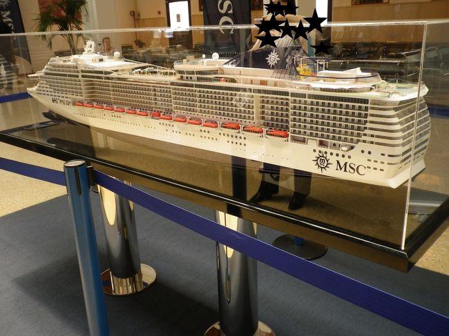 ◎◎◎2017年6月の情報です。変更になっている可能性はありますので、ご了承ください◎◎◎<br /><br />2度目のイタリア!今回はクルーズで、イタリア・マルタ・スペインを巡ります。<br /><br />【新造船MSCメラビリア】<br />2017年6月就航の新造船。カジュアル船。<br />重量 171,598トン<br />客室 2,250室<br />乗客定員 5,714名<br />全長 315.3m<br />全幅 43m<br />高さ 65m<br /><br />シルク・ド・ソレイユの上演が話題ですが、今回は見れませんでした…。<br /><br />★★★3日目 乗船★★★<br />・乗船について<br />・クルーズカードについて<br />・避難訓練について<br />・客室について<br />・船内施設について<br /><br /><br />1日目 夜 出国<br /><br />2日目 経由地ドバイ 昼過ぎミラノ着<br /><br />★3日目 ミラノ観光 ジェノバよりクルーズ出航<br /><br />4日目 昼過ぎ ナポリ寄港 青の洞窟観光 夕方出航<br /><br />5日目 シチリア島寄港 タオルミーナ観光 夕方出航<br /><br />6日目 マルタ島寄港 ヴァレッタ観光 夕方出航<br /><br />7日目 終日航海<br /><br />8日目 バルセロナ下船 観光 夕方帰国のため出発 ドバイ経由<br /><br />9日目 夕方 帰国