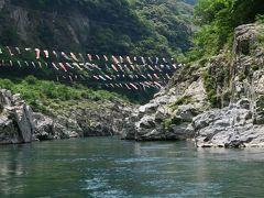 まるごと四国 8つの絶景めぐり <1> 大歩危 & 祖谷のかずら橋