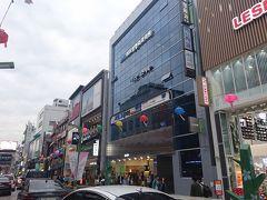 韓国46回目 ~ 成田ー金海空港ー蔚山  ① ~