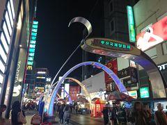 韓国46回目 ~ 蔚山ー釜山 ② ~