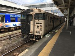 鹿児島→指宿→知覧の旅