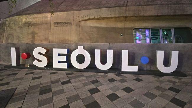 チェジュ航空セールかぁ~……6月連休あったやん!お母さーん!ちょっとソウル行こうやー!とあまり乗り気じゃない母を連れ、行きたかった東大門ナイトショッピングに行ってきました。