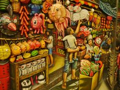 3度目のマカオ&香港 無計画で気楽な旅⑥ 【3日目西營盤~堅尼地城~九龍公園~灣仔編】