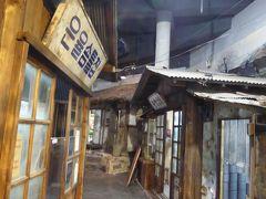 3歳娘を連れてソウル・江華・仁川3日間の旅4-ボロ家好きには堪らない水道局山タルトンネ博物館