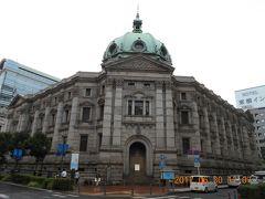 掃部山からみなとみらい 山下公園まで 横浜の街をサイクリング