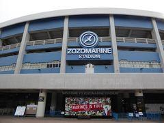 2017 GW 野球観戦の旅 ③ 在京パ編