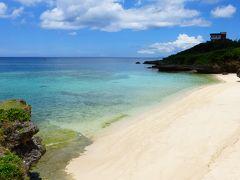 梅雨明けした沖縄本島3泊4日の旅【静かで奇麗な、今帰仁の赤墓ビーチ散策編】