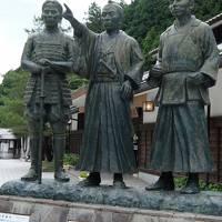 「JALどこかにマイル」北九州&萩の旅