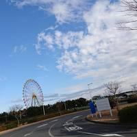 急遽決定!茨城旅行(^^)/ ①