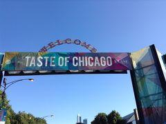 スターシェフの料理に舌鼓 @ Taste of Chicago