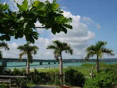 羽田空港からJALどこかにマイルで沖縄へ!