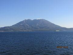 薩摩・大隅の旅(21)錦江湾と桜島。