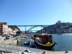 Day 2-1 そうだ ポルトガル、行こう。 ~saudadeの国で誕生日~(ポルト)