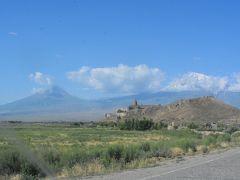 アルメニアそのⅡ・・・・どうしてもアララト山が観たくて再挑戦