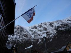フィンエアーで行く厳冬のノルウェー ~オスロ フロム ベルゲン トロムソ~ その2