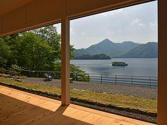 初夏の日光・鬼怒川(4)-中禅寺湖畔-