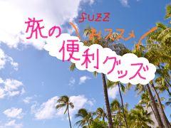 仙台の旅行記