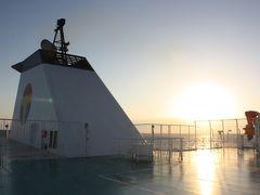 徳島・鞆の浦旅行記2016年冬(2)オーシャン東九フェリー乗船2日目と徳島上陸編