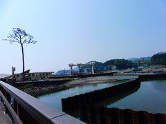 還暦夫婦の日本一周の旅⑯(陸前高田市の「奇跡の1本松」と松島の円通院での数珠玉つくり)