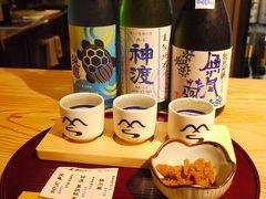 クラフトビールにワインに日本酒を求めて長野に参る①善光寺と小布施偏