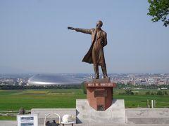 飛行機で行く1泊2日の旅、初めての北海道
