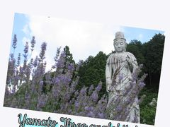 訳あって再びの大和路・三観音巡り 2017年 7月