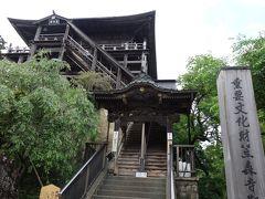 【坂東札所巡礼12-1】日本唯一の四方懸造の第31番 大悲山 笠森寺(笠森観音)をお参りする