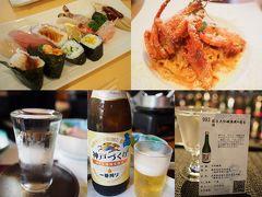 明石でオマール海老のパスタ 姫路で播州の地酒を飲み比べよう
