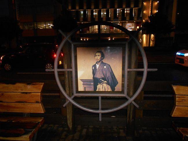 逆打ちお遍路10回目その1です。<br />30番から28番を回りました。<br />夜は竜馬ゆかりの地と高知市街観光。夜で暗いので写真わかりづらくてごめんなさい。