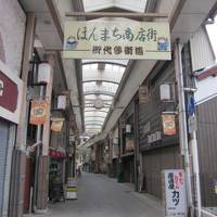 江州・八日市 御代参街道とシャッター通り商店街をぶらぶら歩き旅ー1