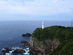 足摺岬周辺の旅行記