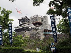 熊本旅行その1・復興中の熊本城と城下町散策